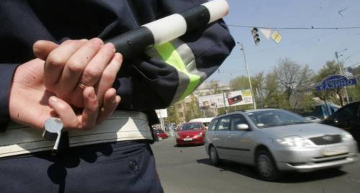 Остановка жезлом автомобиля не является законной