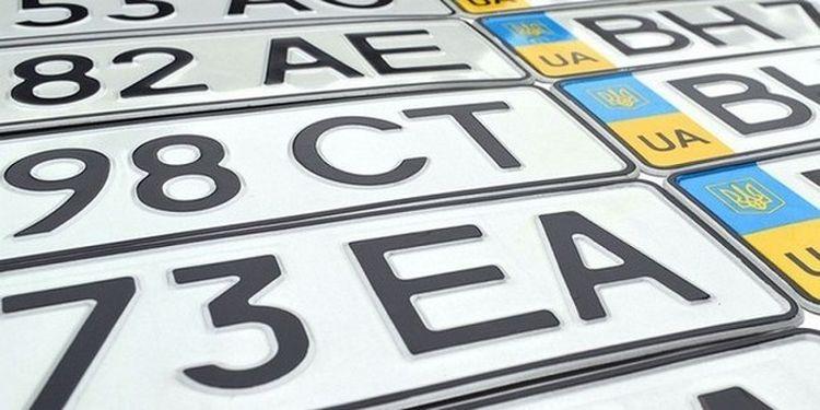 В Украине могут поднять стоимость «блатных» автомобильных номеров