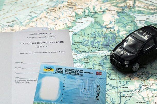 В Украине могут изменить порядок выдачи водительских удостоверений