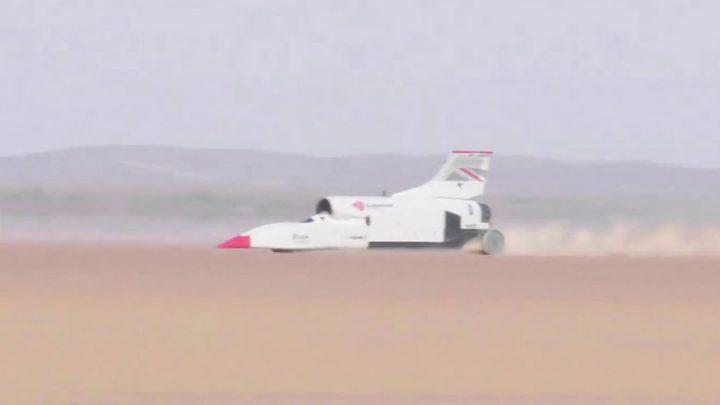 Британский суперкар Bloodhound разогнался до 1010 км/ч