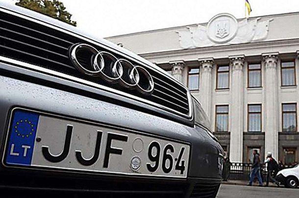Полицейские имеют полное право штрафовать «евробляхеров»