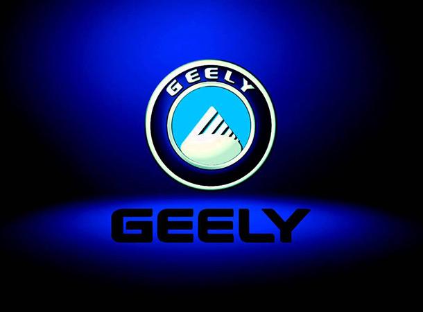 Автоконцерн Geely хочет выкупить долю в Aston Martin