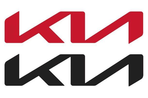Автомобили Kia поменяли логотип