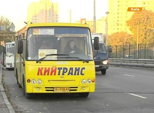 Проверять перевозчиков в Украине будут по-новому