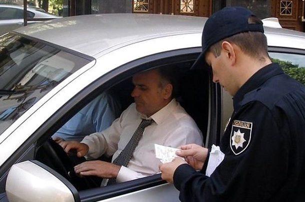 В Украине хотят изменить некоторые пункты ПДД и увеличить штрафы