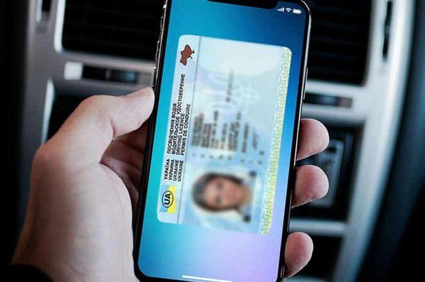 Восстановить водительское удостоверение можно онлайн