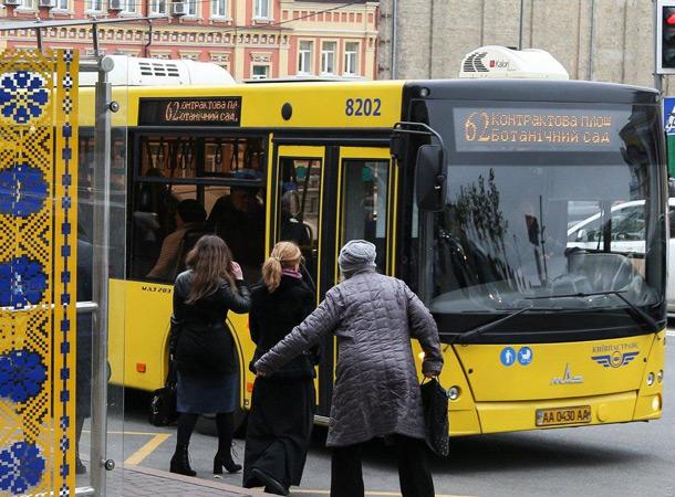 Госстат обнародовал данные о ценах на проезд в городском транспорте