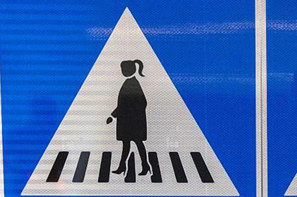 В Женеве появятся «женские» дорожные знаки