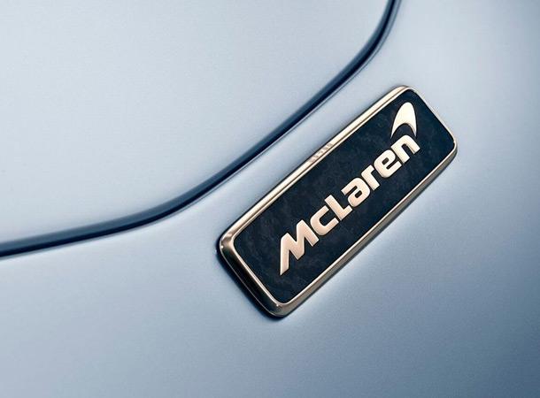Копания McLaren показала «чернобыльский» суперкар